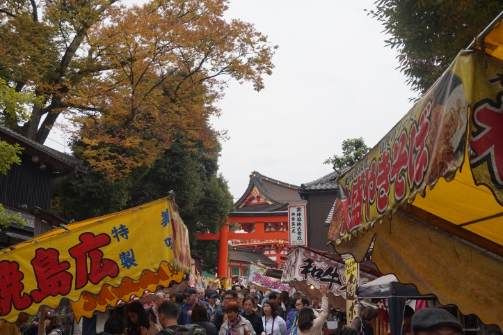 Japanese street market