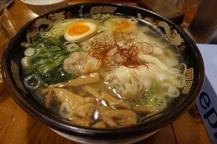 Japanese Wonton Ramen