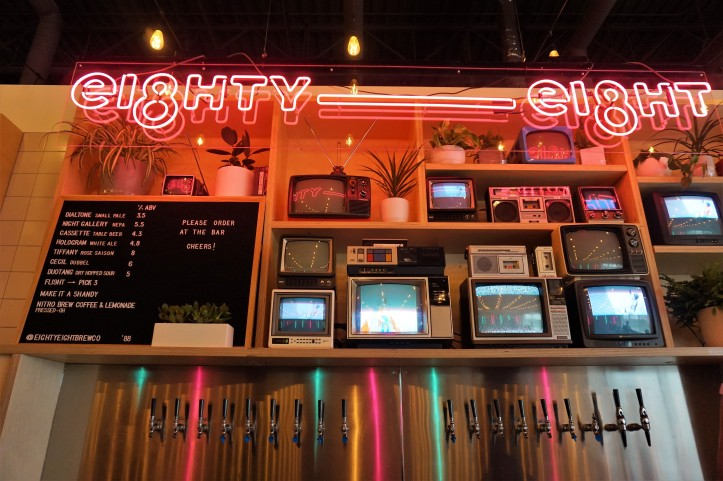 eighty eight brewing bar